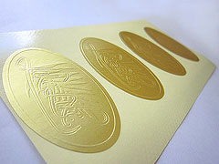 Custom Gold Silver Embossed Stickers