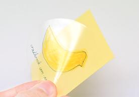 Cradle Rock Yellow Circle Kiss Cut Transparent Stickers